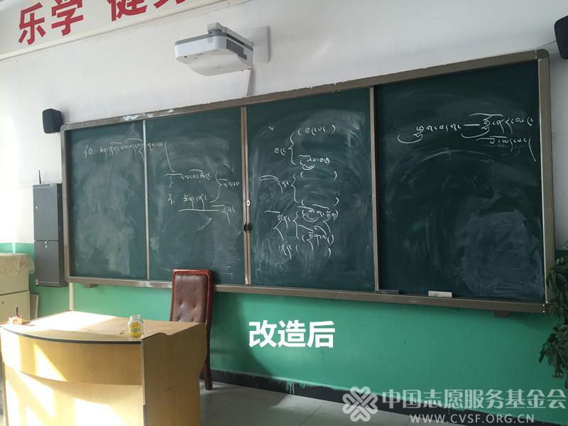 西藏拉萨北京小学互动多媒体教室设备改建项目