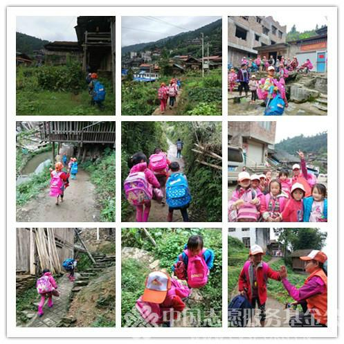 山区儿童护身铠行动