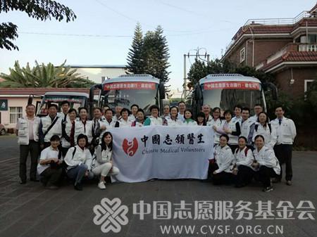 孩子們放心打拼,凌鋒和中國志愿醫生來了!