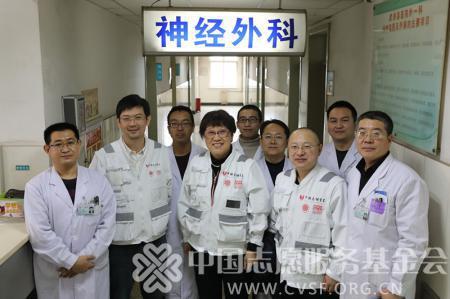 中国志愿医生扶贫行•赣南站