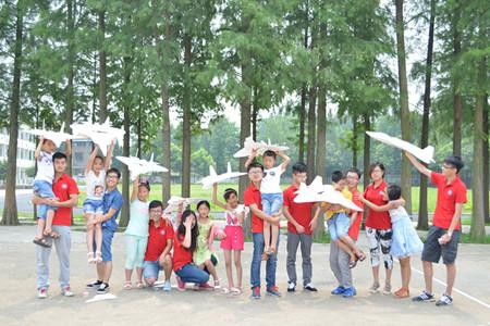 青年志愿服務基金