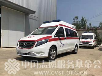 """""""壹元救护车""""志愿服务项目"""